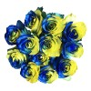blue & yellow tinted roses