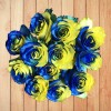 bouquet blue and yellow roses